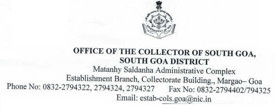Collectorate of South Goa Recruitment 2019 Application Form