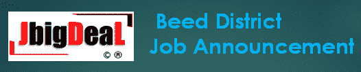 Beed District Recruitment 2019 Application Form