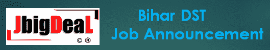 Bihar DST Recruitment 2019 Online Application Form