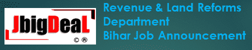 Revenue & Land Reforms Department Bihar Recruitment 2019 Online Application Form