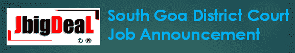 South Goa District Court Recruitment 2019 Application Form