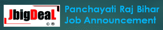 Panchayati Raj Bihar Technical and Non-Technical Recruitment 2019