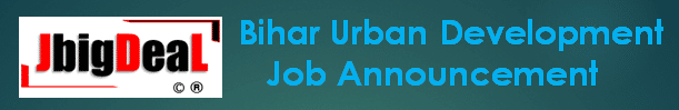 Bihar Urban Development Junior Engineer Recruitment 2020 Online Application Form