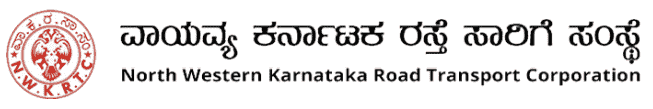 NWKRTC Driver Recruitment 2019 Online Application Form