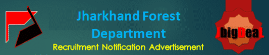Jharkhand Forest Department Forest Guard Recruitment 2020 Application Form