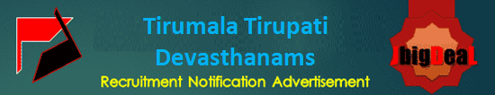 Tirumala Tirupati Devasthanams Gardener Recruitment 2020 Application Form