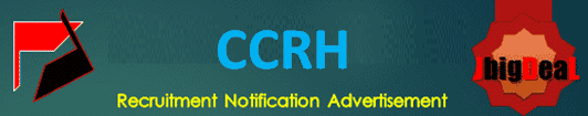 CCRH Senior Research Fellow Recruitment 2020 Application Form