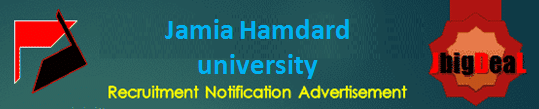 Jamia Hamdard university Teaching Assistant Recruitment 2020 Application Form