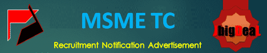 MSME TC Manager (Marketing) Recruitment 2020 Application Form