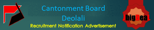 Cantonment Board Deolali Pharmacist & Assistant Health Inspector Recruitment 2020 Online Application Form