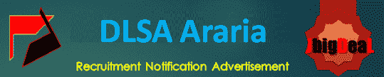DLSA Araria Recruitment 2021 Application Form