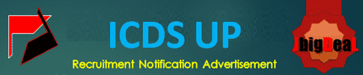 ICDS UP Recruitment 2021 Online Application Form