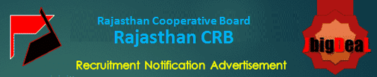 Rajasthan CRB Recruitment 2021 Online Application Form