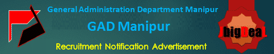 GAD Manipur Recruitment 2021 Application Form