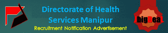 Directorate of Health Services Manipur Recruitment 2021